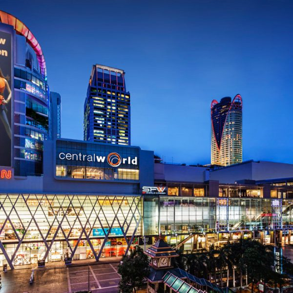 Central World Plaza