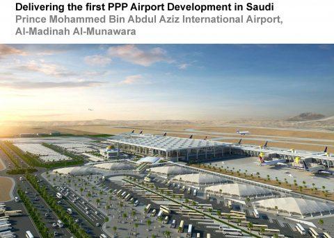 Prince Mohammad Bin Abdulaziz Airport MEDINA