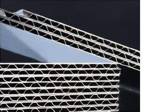 Aluminum Corrugated Panel 1